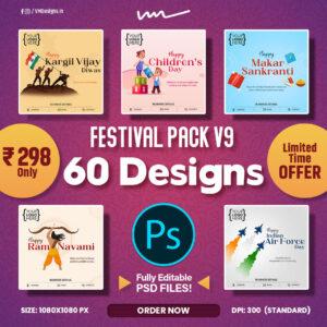 Festival Pack V9 Social Media Designs thumb 6