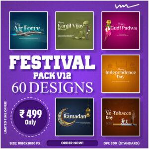 Festival Pack V12 Social Media Designs thumb 1