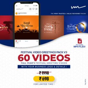 Festival Video Greetings Pack V3 Social Media Animations